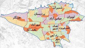 نام-مناطق-مختلف-تهران