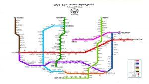 دسترسی تهران در BRT