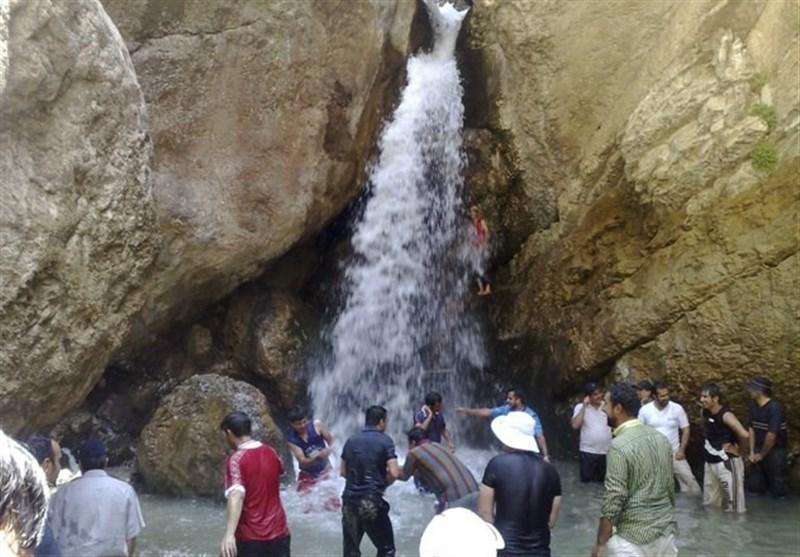 آبشار واشی