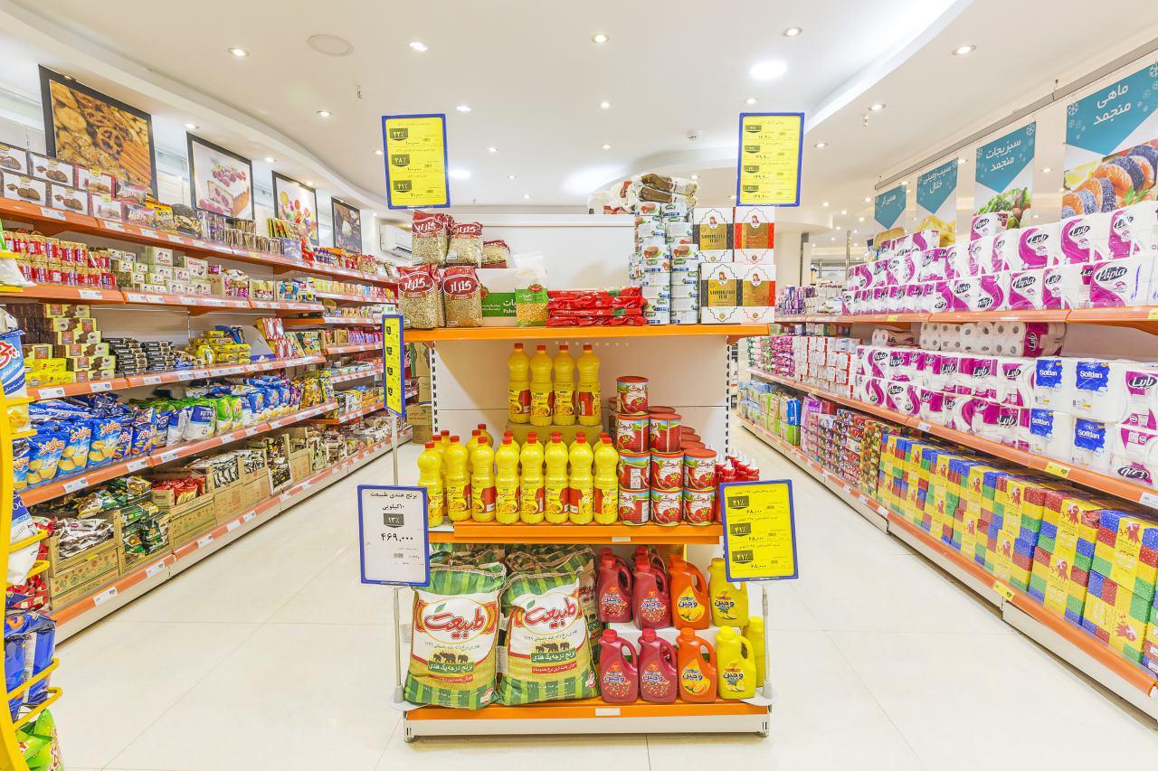 فروشگاه های زنجیره ای تهران