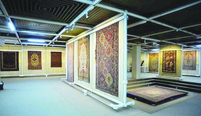 بخش های مختلف موزه فرش ایران