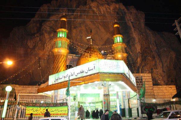 امامزاده اسماعیل فیروزکوه